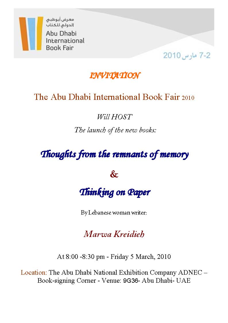marwa kreidieh - Book fair - invitation